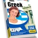 talk-now-greek-1411728997-jpg