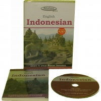 learn-to-speak-indonesian-mp3-cd-1409365742-jpg