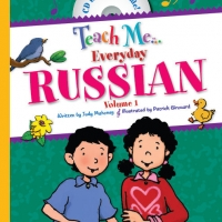 teach-me-everyday-russian-vol-1-1411731435-jpg