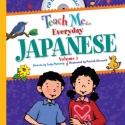 teach-me-japanese-everday-vol-1-1407993633-jpg