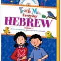 teach-me-everyday-hebrew-vol-1-1410354282-jpg