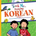 teach-me-everyday-korean-vol-1-1411816245-jpg