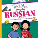 teach-me-everyday-russian-vol-1-1411731435-jpg